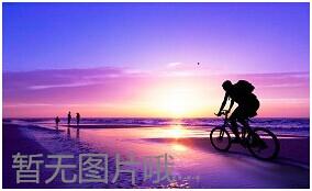 徐州飞燕国际旅行社
